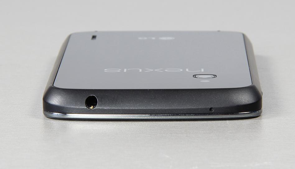 Nexus 4 ülemine äär