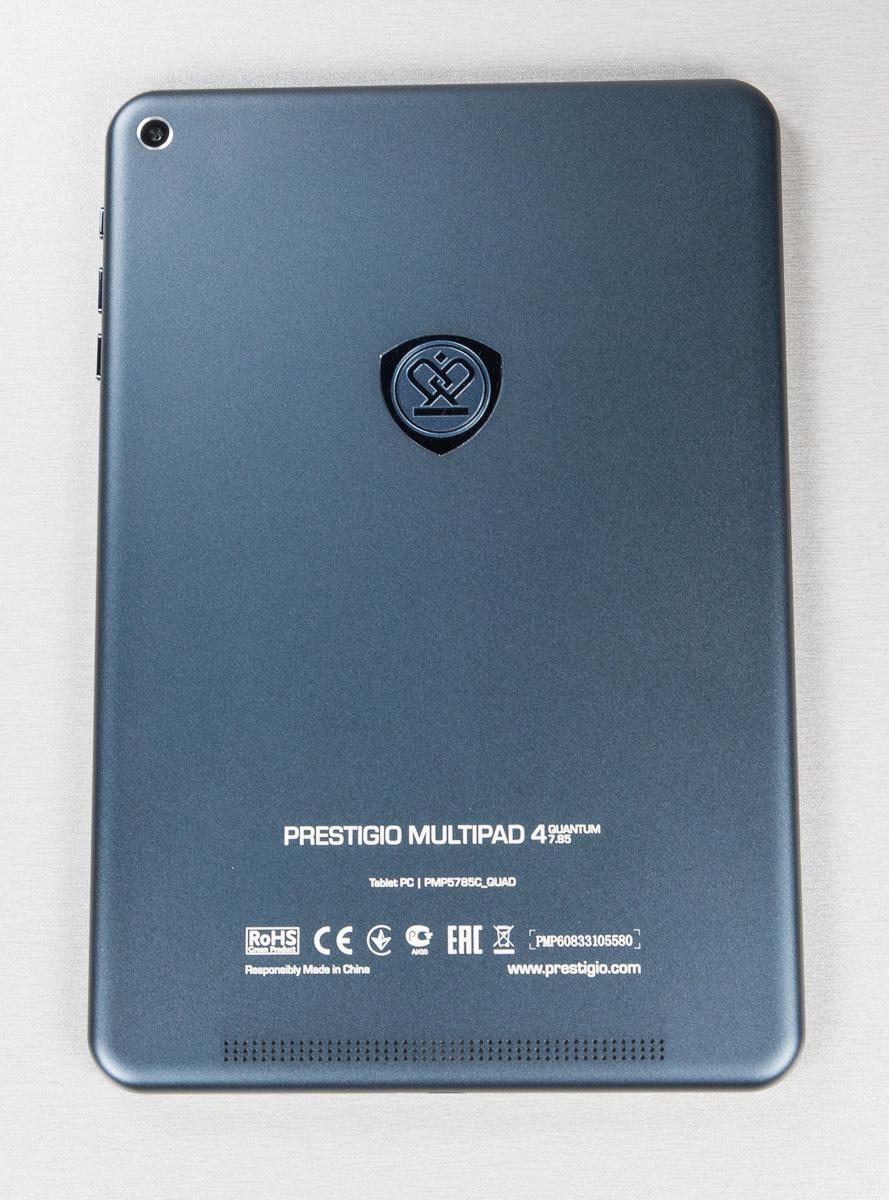 prestigio-multipad-4-quantum-7.85-6