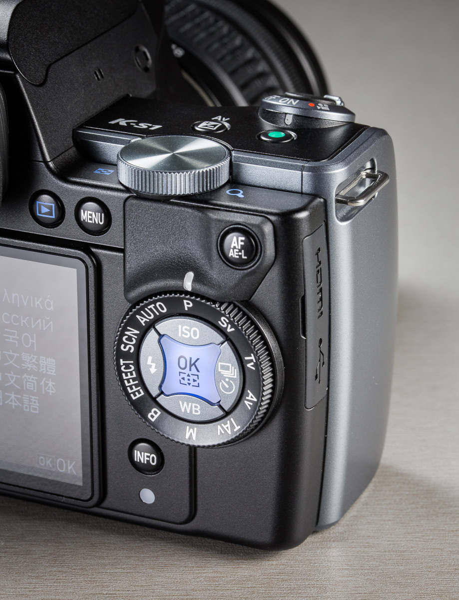 pentax-k-s1-photopoint-23