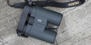 Linnuvaatleja binokkel Pentax ZD 10×43 WP