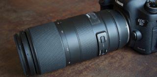 Tamron 100-400mm f/4.5-6.3 telesuumobjektiiv
